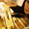 El análisis del Oro y del cambio GBPCAD