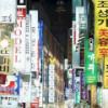 ETF de Korea y del Retail USA, tentando máximos