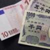 ¿Puede el cambio Euroyen anticiparse a las bolsas?