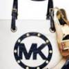 Michael Kors: nuevo máximo, nueva oportunidad