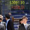 Índices destacados: Nikkei, Russell, AEX y SMI