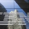 IBM en la cuerda floja
