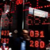 T. McClellan: El diferencial de los bonos da permiso al Mercado bajista