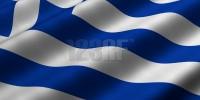 Bandera de Grecia