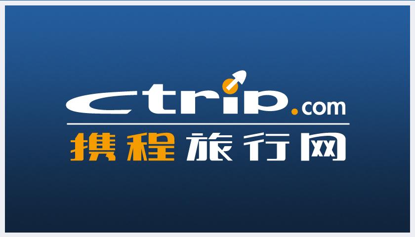 logoCtrip